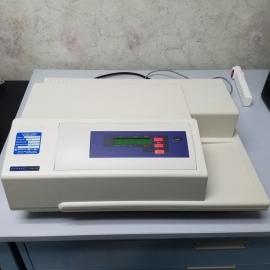 Molecular Devices SpectraMax Gemini XS Plate Reader